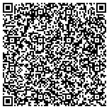 QR-код с контактной информацией организации ЛАКОМКА МАГАЗИН КОМБИНАТА ШКОЛЬНОГО ПИТАНИЯ