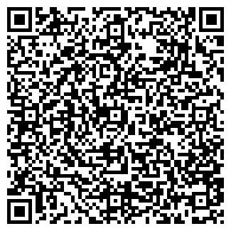 QR-код с контактной информацией организации АВТО-КОМБИ ТЧУП