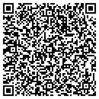 QR-код с контактной информацией организации АВТО-КСФ ЧУП