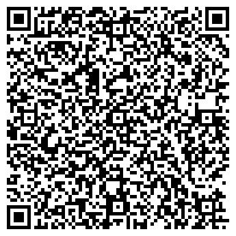 QR-код с контактной информацией организации ВЕРАМ, ООО