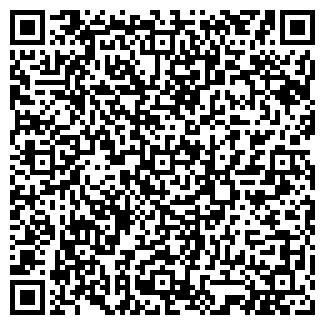QR-код с контактной информацией организации АВЮР СЕРВИС ОДО