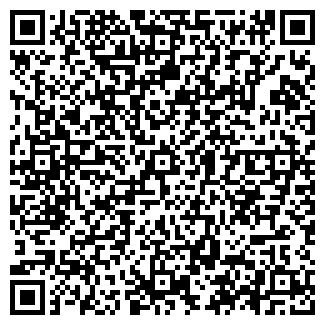 QR-код с контактной информацией организации МИТЕС, ООО