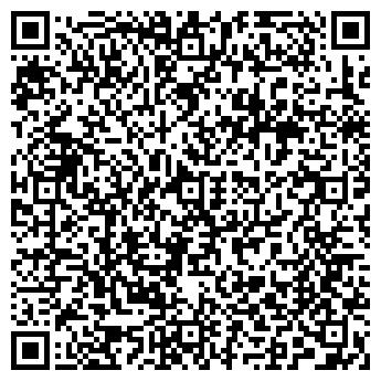 QR-код с контактной информацией организации СТАТУС ООО ФИЛИАЛ
