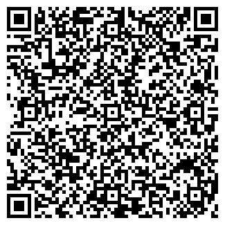 QR-код с контактной информацией организации АГАТ ГНПО