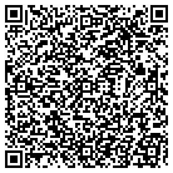 QR-код с контактной информацией организации СИГНАЛ-СЕРВИС, ЗАО