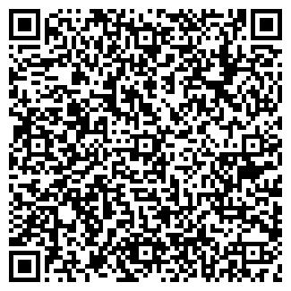 QR-код с контактной информацией организации АГАТ-СИСТЕМ УП