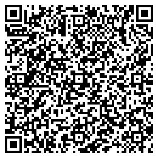 QR-код с контактной информацией организации СТАРГО, ТОО