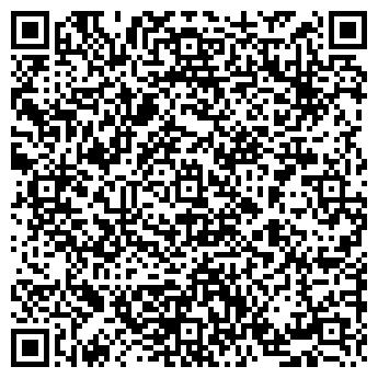 QR-код с контактной информацией организации ОСКОЛГАЗСНАБ, ООО