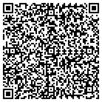 QR-код с контактной информацией организации ТЕРЕК, ЗАО