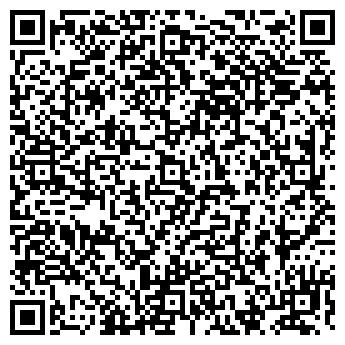 QR-код с контактной информацией организации ОБЩЕЖИТИЕ СПТУ № 2