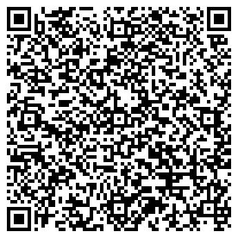 QR-код с контактной информацией организации ОБЩЕЖИТИЕ ГПТУ № 14