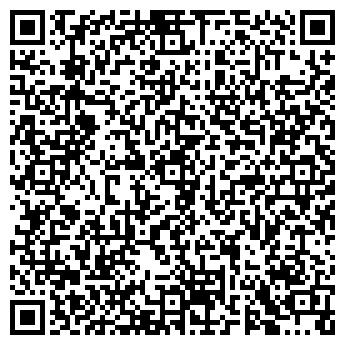QR-код с контактной информацией организации VERSAL