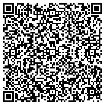 QR-код с контактной информацией организации АНГЕЛ, ТОО