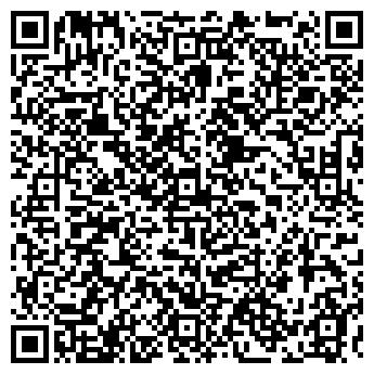 QR-код с контактной информацией организации СЛАВЯНКА-3 МАГАЗИН