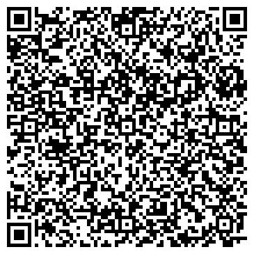 QR-код с контактной информацией организации ООО ЯКОВЛЕВО-СТРОЙДЕТАЛЬ ЖБИ-3