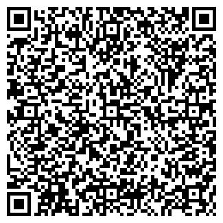 QR-код с контактной информацией организации № 16 АПТЕКА УМП