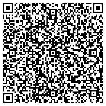 QR-код с контактной информацией организации ТОМАРОВСКИЙ АВТОРЕМОНТНЫЙ ЗАВОД, ОАО