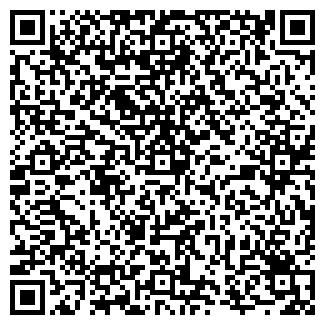 QR-код с контактной информацией организации 1 МАЯ, ЗАО