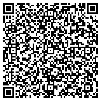 QR-код с контактной информацией организации ХАНИНСКИЙ ЛЕСХОЗ