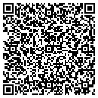 QR-код с контактной информацией организации ЛИХВИН ТОО