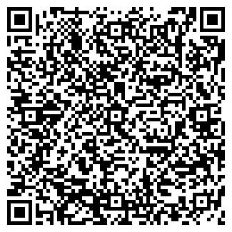 QR-код с контактной информацией организации ООО ЭКСПРЕСС ПКФ