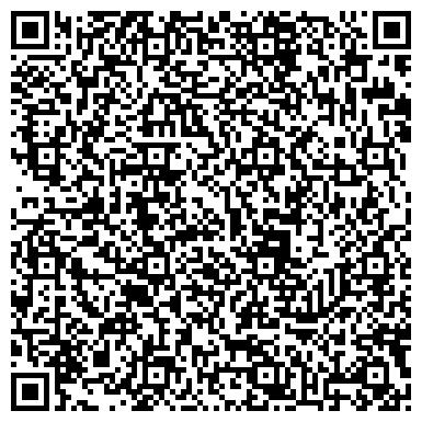 QR-код с контактной информацией организации АГЕНТСТВО ПО ГОСУДАРСТВЕННОЙ РЕГИСТРАЦИИ И ЗЕМЕЛЬНОМУ КАДАСТРУ РУП