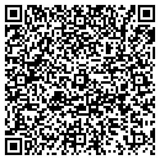 QR-код с контактной информацией организации РАССВЕТ, СХР