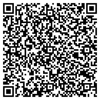 QR-код с контактной информацией организации БОРЗА