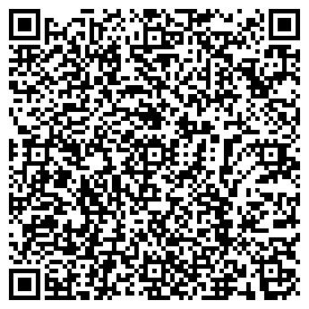 QR-код с контактной информацией организации № 11 СУХИНИЧСКОЕ СМУ