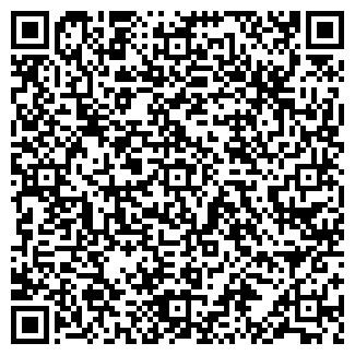 QR-код с контактной информацией организации ФРОЛОВСКОЕ, ЗАО
