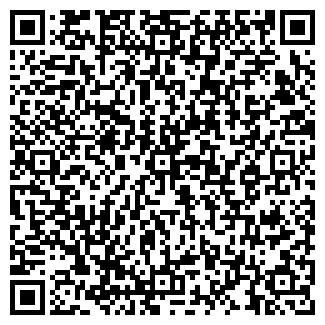 QR-код с контактной информацией организации СТЕПНОЕ-2, ТОО