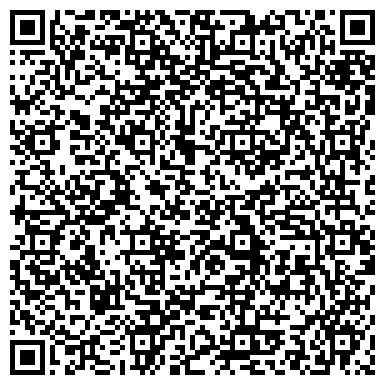 QR-код с контактной информацией организации ТАМБОВ МЭРИЯ УПРАВЛЕНИЕ ПО СТРОИТЕЛЬСТВУ И ЭКСПЛУАТАЦИИ ДОРОГ