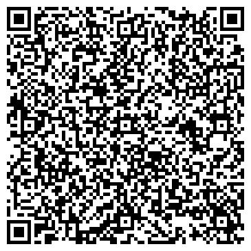 QR-код с контактной информацией организации УПРАВЛЕНИЕ АВТОМАГИСТРАЛИ МОСКВА-ВОЛГОГРАД