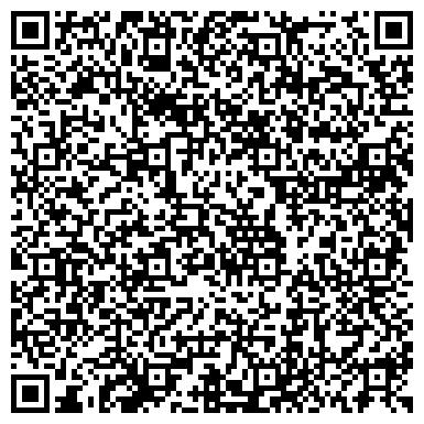 QR-код с контактной информацией организации Крокус Наноэлектроника