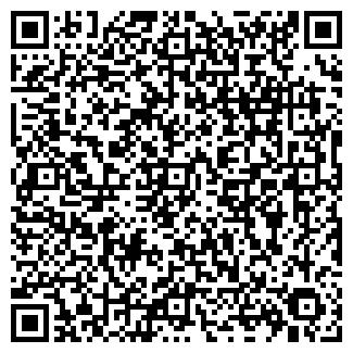 QR-код с контактной информацией организации СТОЛОВАЯ № 5 ЗАВОДА РЕВТРУД