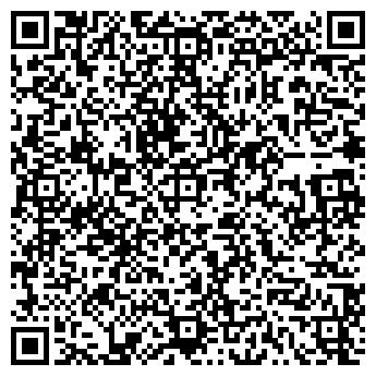 QR-код с контактной информацией организации ВОИ РЕГИОНАЛЬНАЯ