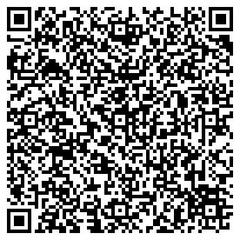 QR-код с контактной информацией организации ВОС РЕГИОНАЛЬНАЯ