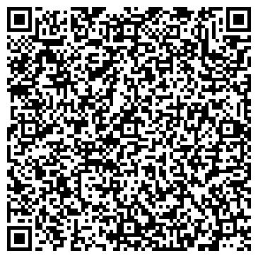 QR-код с контактной информацией организации БИОЭКОЛОГИЧЕСКИЙ ЦЕНТР УЧАЩИХСЯ