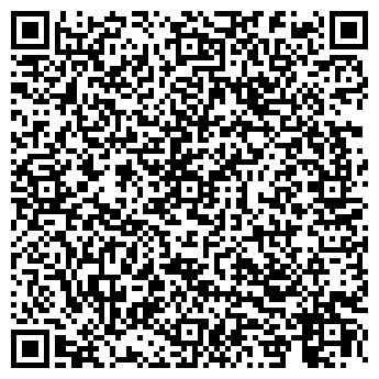 QR-код с контактной информацией организации ДРУЖНЫЙ ПОДРОСТКОВЫЙ КЛУБ