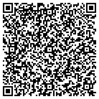 QR-код с контактной информацией организации РАДУГА ЦЕНТР ДЕТСКОГО И ЮНОШЕСКОГО ТВОРЧЕСТВА ОКТЯБРЬСКОГО РАЙОНА