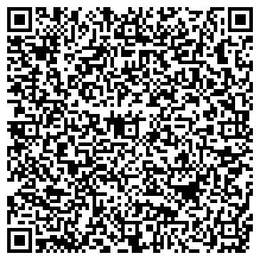 """QR-код с контактной информацией организации МБДОУ Детский сад №59 """"Ягодка"""""""