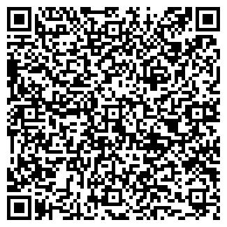 QR-код с контактной информацией организации РОСИНОЧКА