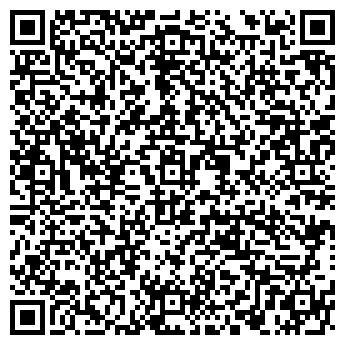 QR-код с контактной информацией организации ШКОЛА-ИНТЕНАТ ДЛЯ ГЛУХИХ ДЕТЕЙ