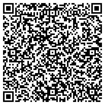QR-код с контактной информацией организации № 21 ЮРИДИЧЕСКИЙ