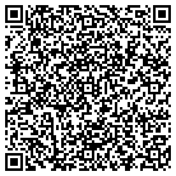 QR-код с контактной информацией организации ЛИНГВО-МАТЕМАТИЧЕСКИЙ