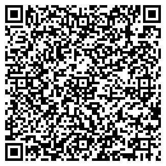 QR-код с контактной информацией организации АВТОШКОЛА ПЛЮС