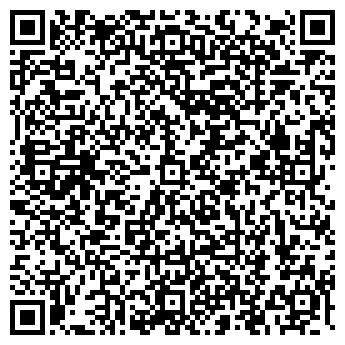 QR-код с контактной информацией организации РОСТО ООО РАЙОННАЯ
