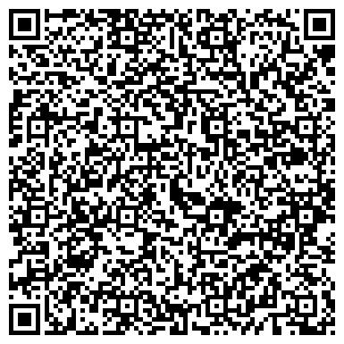 QR-код с контактной информацией организации УЧЕБНО-КУРСОВОЙ КОМБИНАТ АВТОМОБИЛЬНОГО ТРАНСПОРТА, ГОУ