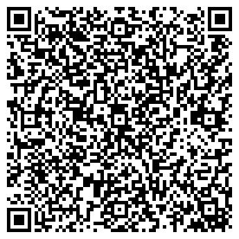 QR-код с контактной информацией организации КОМПЬЮТЕРНЫЙ ЦЕНТР УПРАВЛЕНИЯ ОБРАЗОВАНИЯ