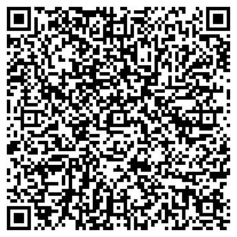 QR-код с контактной информацией организации № 1 МЕЖШКОЛЬНЫЙ, МОУ